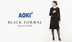 AOKI WOMEN - BLACK FORMAL -のセールをチェック
