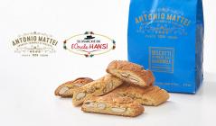 ヨーロッパの伝統菓子 -ANTONIO MATTEI & ONCLE HANSI-のセールをチェック