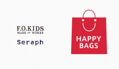 Happy Bag : F.O.KIDS & Seraph(エフオーキッズ)のセールをチェック