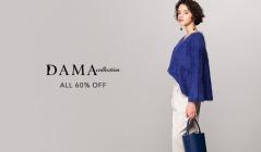 DAMA -ALL60%OFF-(ダーマ)のセールをチェック