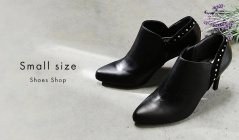 Small size Shoes Shopのセールをチェック