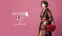 MODE FOURRURE BAG  ALL¥20,000(モードフルーレ)のセールをチェック