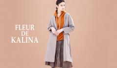 FLEUR DE KALINA -MAX80%OFF-(フレール ドゥ カリーナ)のセールをチェック