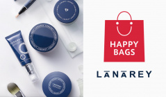 LANAREY HAPPY BAGのセールをチェック