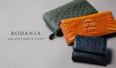 RODANIA VALENTINE'S GIFT COLLECTIONのセールをチェック