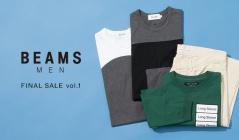 BEAMS MEN  -FINAL SALE Vol1 -(ビームス)のセールをチェック