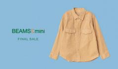 BEAMS KIDS&HOME -FINAL SALE-(ビームス)のセールをチェック