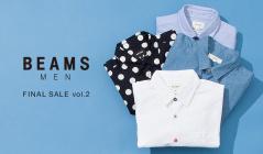 BEAMS MEN -FINAL SALE Vol2-(ビームス)のセールをチェック