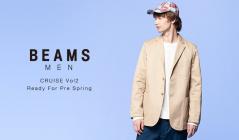 BEAMS MEN CRUISE  Vol2- Ready For Pre Spring-(ビームス)のセールをチェック