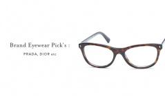 Brand Eyewear Pick's : PRADA,DIOR...(セレクション_ムラカミショウカイ)のセールをチェック