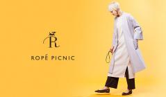 ROPE PICNIC(ロペ ピクニック)のセールをチェック