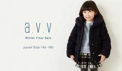 a.v.v Kids -Winter Final Sale Junior Size 140-160-(アーヴェーヴェーキッズ)のセールをチェック
