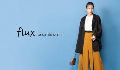 flux -MAX 80%OFF-のセールをチェック