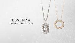 ESSENZA DIAMONDのセールをチェック