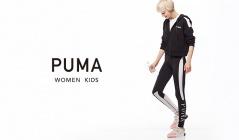 PUMA WOMEN KIDSのセールをチェック