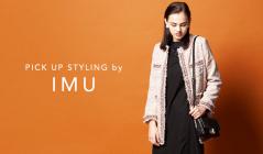 PICK UP STYLING by IMUのセールをチェック