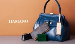 HAMANO(ハマノ)のセールをチェック