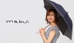 MABU -春から始めるUVケアのセールをチェック