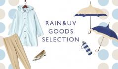 RAIN GOODSのセールをチェック