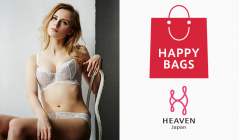 HEAVEN Japan _ お得Happy Bagのセールをチェック