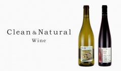 Clean&Natural Wine -品種の特徴を楽しめる自然派ワイン-のセールをチェック