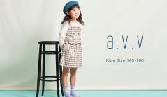 a.v.v Kids -Junior Size 140-160-(アーヴェーヴェーキッズ)のセールをチェック
