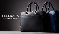 PELLICCIA Gentlemen's BAGのセールをチェック