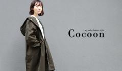 COCOON -MAX90%OFF-(コクーン)のセールをチェック