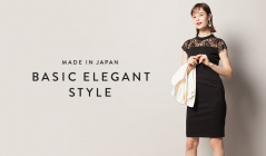 ​Made in japan -Basic Elegant Style-のセールをチェック