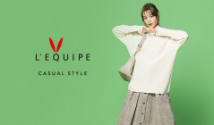 L'EQUIPE -casual style collection-のセールをチェック