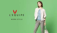 L'EQUIPE -work style collection-のセールをチェック