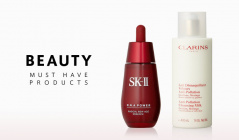 Beauty must have productsのセールをチェック
