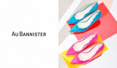 AU BANNISTER - MAX 80% OFF -(オゥ バニスター)のセールをチェック