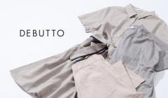 DEBUTTO(デビュット)のセールをチェック