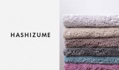 HASHIZUME(ハシヅメショウテン)のセールをチェック