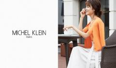MICHEL KLEIN - OVER70%OFF -(ミッシェルクラン)のセールをチェック