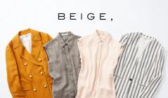 BEIGE(ベイジ)のセールをチェック