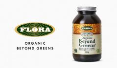 美と健康を呼び覚ます ORGANIC BEYOND GREENS(フローラ)のセールをチェック