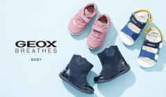 GEOX BABY -成長に必要な柔らかさとサポートを提供-(ジェオックス)のセールをチェック