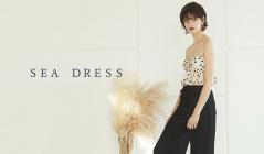 SEA DRESS -Swim & Yoga Wear-(シードレス)のセールをチェック