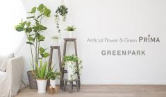 PRIMA & GREEN PARK(プリマ)のセールをチェック