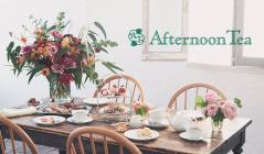 Afternoon Tea LIVINGのセールをチェック