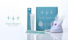 Smile Brighter-1回10分!簡単ホームホワイトニング-(スマイルブライター)のセールをチェック