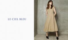 LE CIEL BLEU -MAX75%OFF-(ルシェルブルー)のセールをチェック