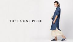 TOPS & ONE-PIECEのセールをチェック