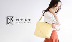 MK MICHEL KLEIN BAGのセールをチェック