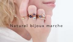 Naturel bijoux marche(ナチュラル ビジュー マルシェ)のセールをチェック