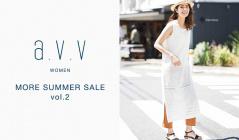 a.v.v Women Vol.2 -MORE SUMMER SALE-(アーヴェヴェ)のセールをチェック