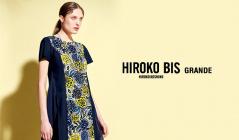 HIROKO BIS GRANDE(ヒロコビス グランデ)のセールをチェック