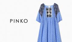 PINKO(ピンコ)のセールをチェック